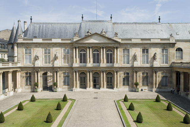 Archives_nationales_(Paris)_Hôtel_de_Soubise