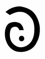 Sarcasim mark : le symbole assumé de l'ironie sur Internet